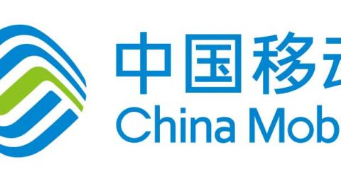 China Mobile selects BROCADE NFV SOFTWARE appliance to support Internet plus mission